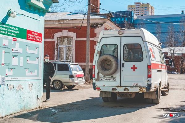 В больницахпроходят лечение 3065 человек