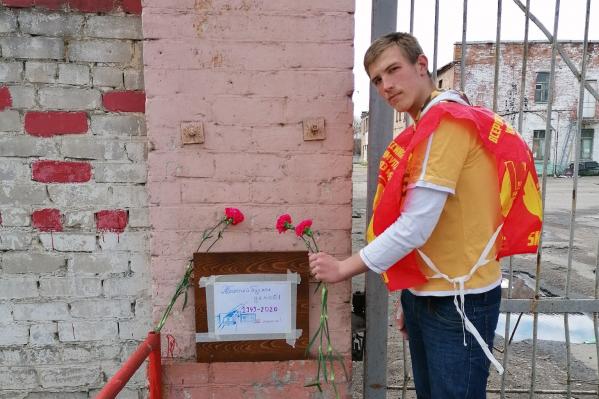 Ярославские комсомольцы почтили память закрывшегося депо