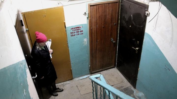 В Екатеринбурге жители старой трехэтажки, которую не хотят расселять, выиграли суд у застройщика