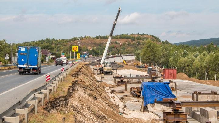 Ремонт моста через Сок доверили строителям Московского шоссе
