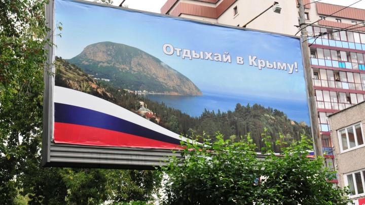Крым каждый день бьет рекорды по COVID-19 и ужесточает ограничения: что происходит на курортах полуострова