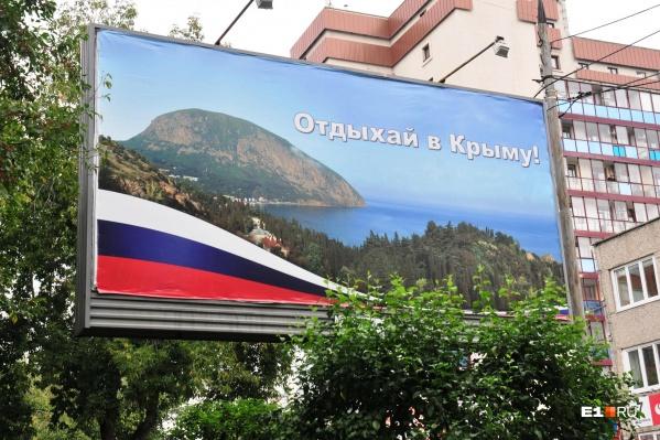 За месяц заражаемость ковидом в Крыму выросла более чем в три раза