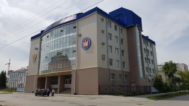 В Кургане появится IT-институт