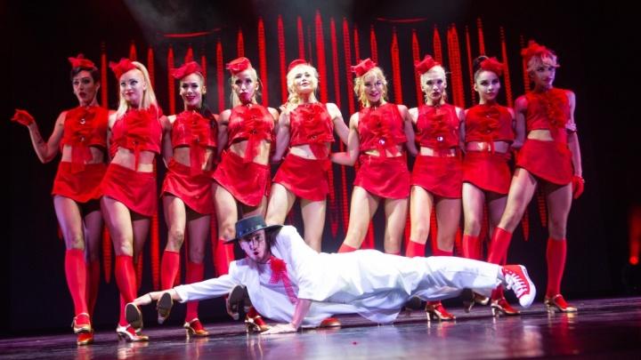 Юмор, танцы, концерты: Норд-Экспо опубликовал афишу событий