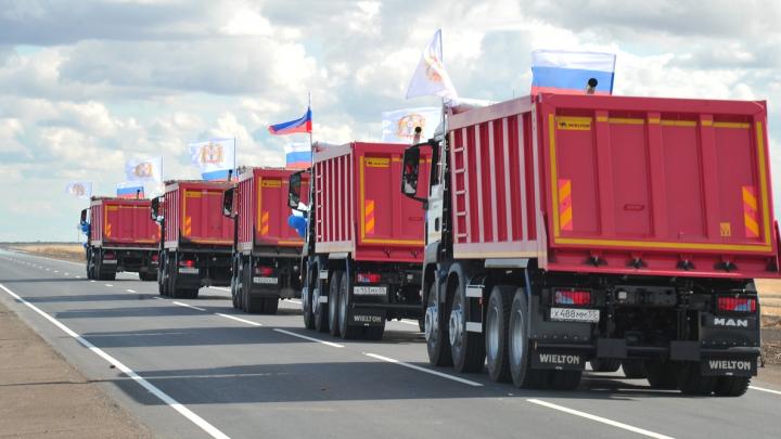 В Омской области открыли новую дорогу в объезд Казахстана