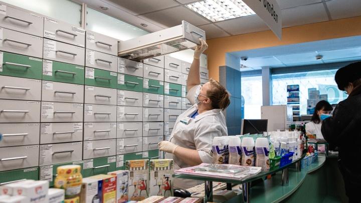 В Кузбасс привезли 10000 упаковок лекарств для лечения COVID-19. Скоро они поступят в аптеки