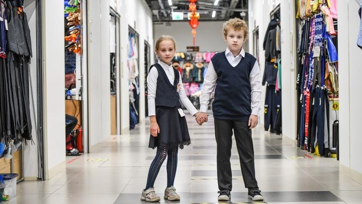 «А я бы тут все купила»: собираем детей к школе за скромный бюджет на «Таганском ряду»