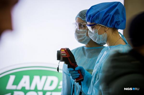 Всего в Новосибирской области выявлено 4 случая заражения коронавирусом