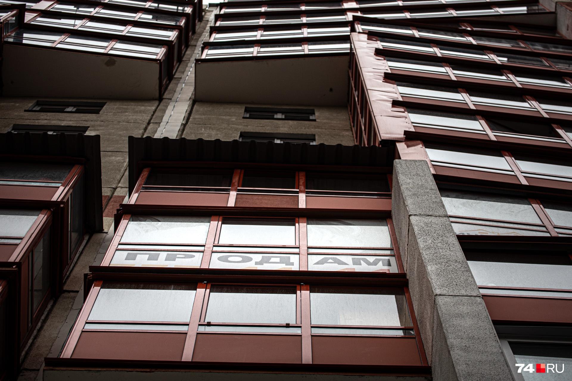 Вторичка долго провисала, но сейчас квартиры с разумной ценой уходят влёт