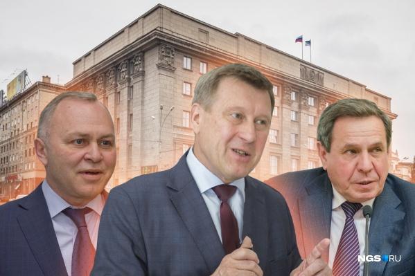 За десять лет Новосибирском руководили три мэра — соответственно, изменились и траты на обеспечение их деятельности