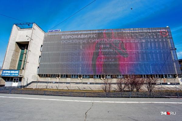 Фасад дворца спорта закрыт медиаэкраном, но это не спасает. Обветшалость здания заметна издалека