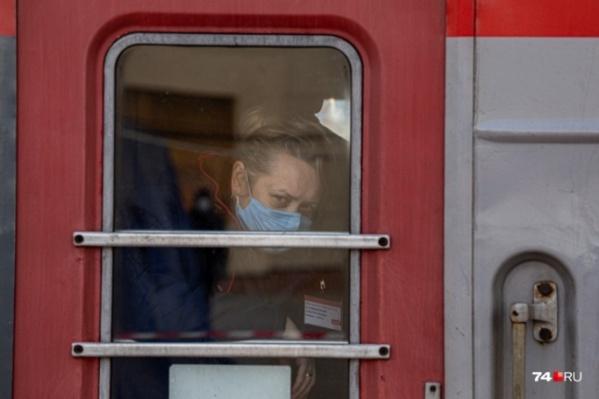Часть поездов из Челябинска в Санкт-Петербург и Москву не будет ходить в ноябре