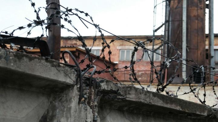 Пермский край оказался на третьем месте в списке самых коррумпированных регионов России