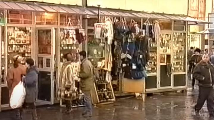 Приступ ностальгии обеспечен: посмотрите на Екатеринбург девяностых с киосками и сквером у «Пассажа»
