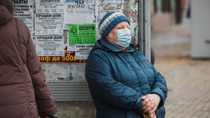 Власти Кузбасса продлили самоизоляцию для пенсионеров из-за коронавируса