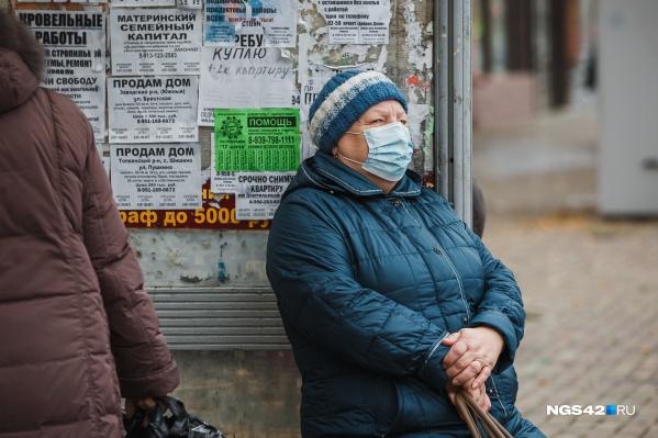 Кузбассовцы должны выходить из дома только в случае крайней необходимости