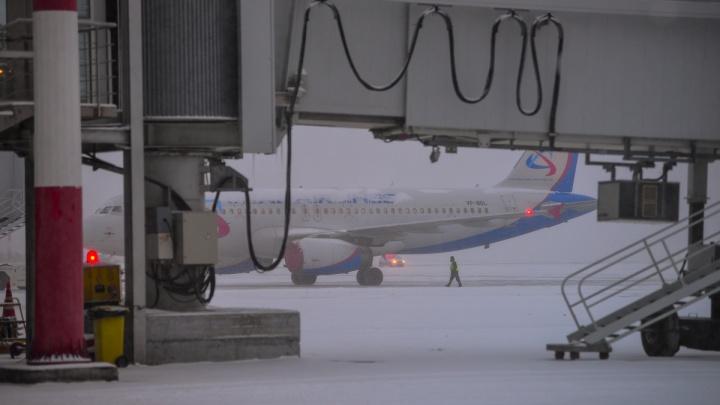 В Кольцово задержаны рейсы