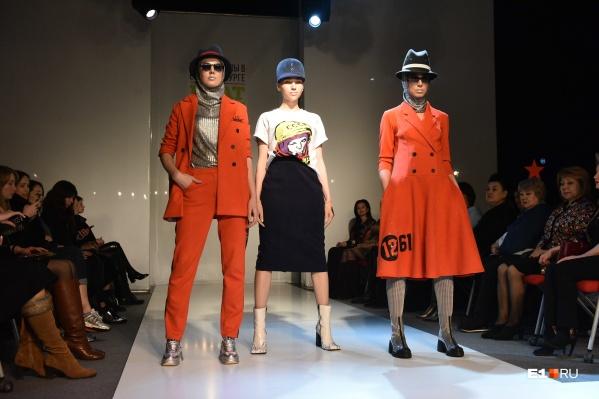 Неделя моды пройдет в Екатеринбурге с 11 по 16 марта