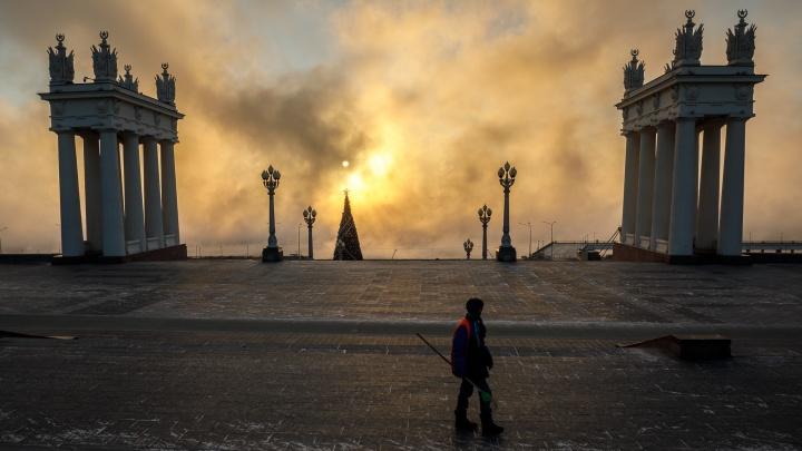 Волгоград накрыло мистическим светом восходящего солнца: смотрим фото