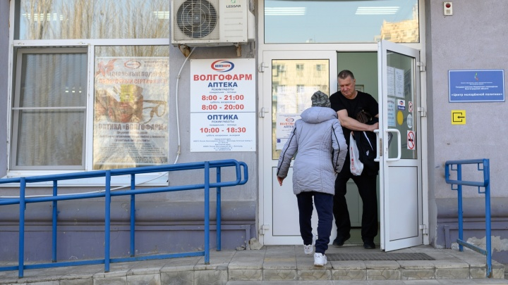 В Волгоград поставят 19 тысяч упаковок антиковидного «Арпефлю»