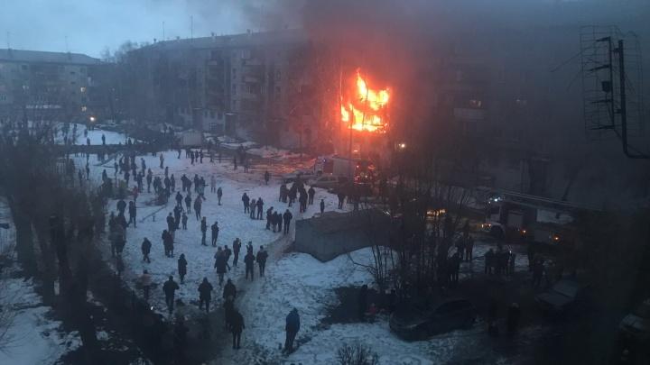 Следственный комитет возбудил уголовное дело после взрыва в Магнитогорске