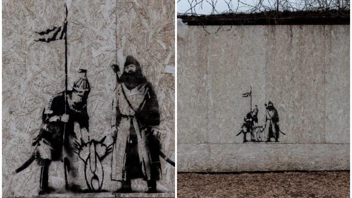 В Екатеринбурге появились граффити по мотивам знаменитой речи Путина про печенегов и половцев