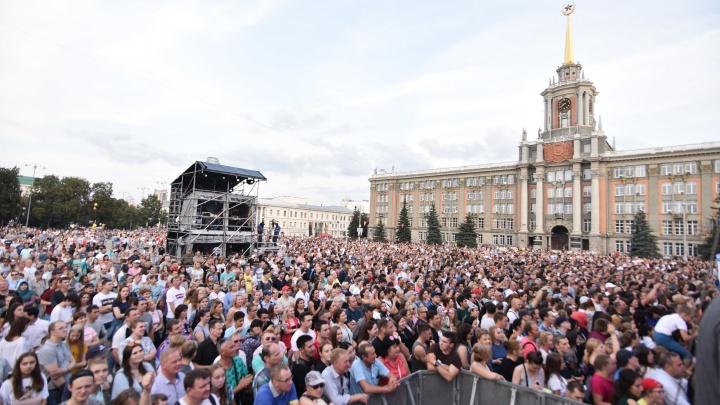 Куда пойти в День города и что посмотреть онлайн: публикуем полную программу праздника в Екатеринбурге