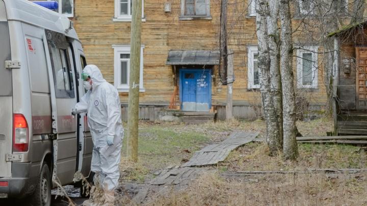 Еще 332 случая COVID-19 зарегистрировали в Архангельской области