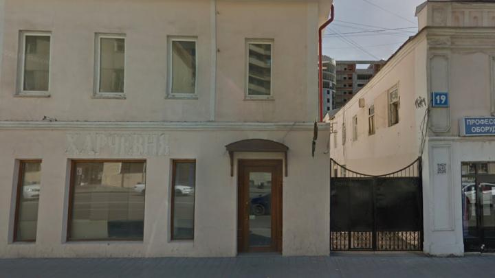 Мэрия сдает в аренду старинный особняк ХIХ века в центре Екатеринбурга