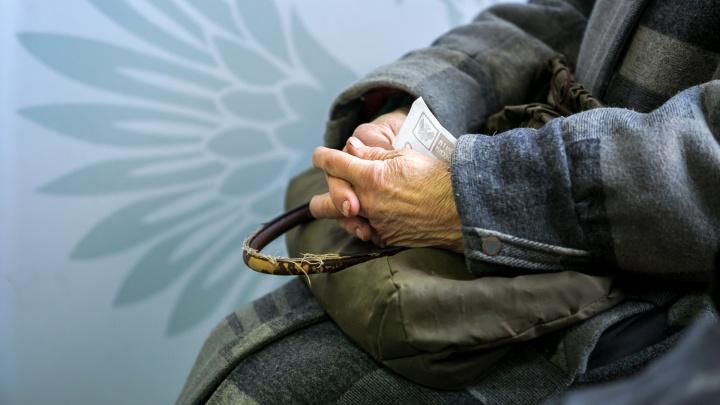 В Курганской области увеличат прожиточный минимум пенсионеров