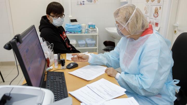 Зараза захватила новые территории: в Ярославской области выявили 12 новых случаев коронавируса