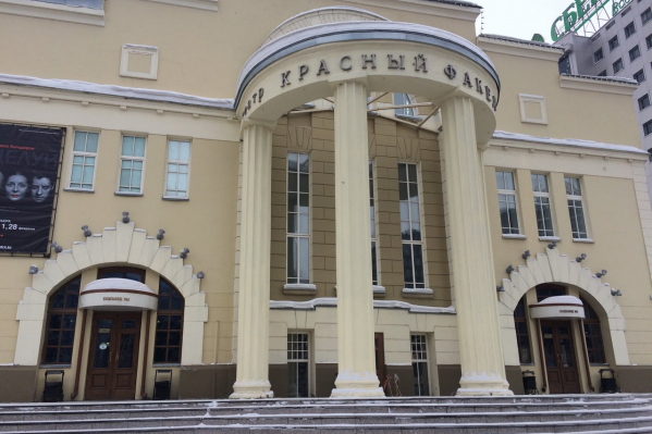 В этом году театр «Красный факел» отмечает своё 100-летие. Из-за угрозы распространения коронавируса пришлось и ему отменить свои спектакли