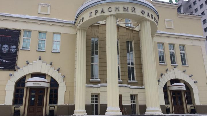 В Новосибирске отменили спектакли всех театров