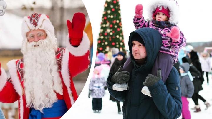 Чтобы прочувствовать зиму: топ-7 мест в Екатеринбурге и окрестностях, где можно не опасаться COVID-19