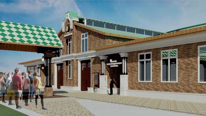 Глава Прикамья рассказал о проекте детской железной дороги. Для нее построят депо в Мотовилихе