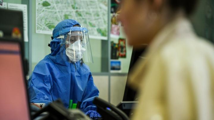 В Свердловской области COVID-19 нашли еще у 279 пациентов