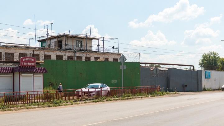 Начальника тольяттинского СИЗО уволили за получение взятки ремонтом в квартире