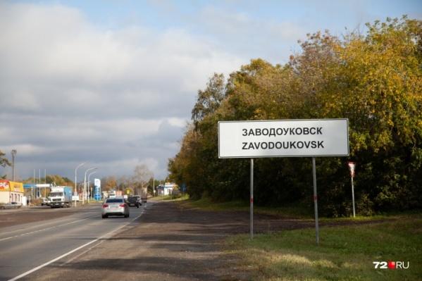 Преступление было совершено 7 июня 2019 года в Заводоуковске