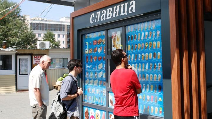 В Челябинск заходит новый производитель мороженого, известный провокационными названиями