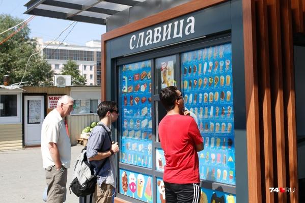 Сибиряки захватывают рынок Челябинска