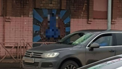 Месть за нападение и унижение: фанаты исписали оскорблениями стадион «Шинник» в Ярославле