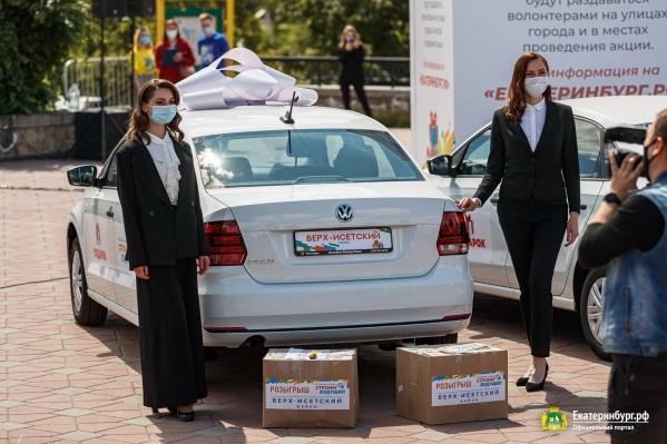В лотерее разыграли 7автомобилей Volkswagen