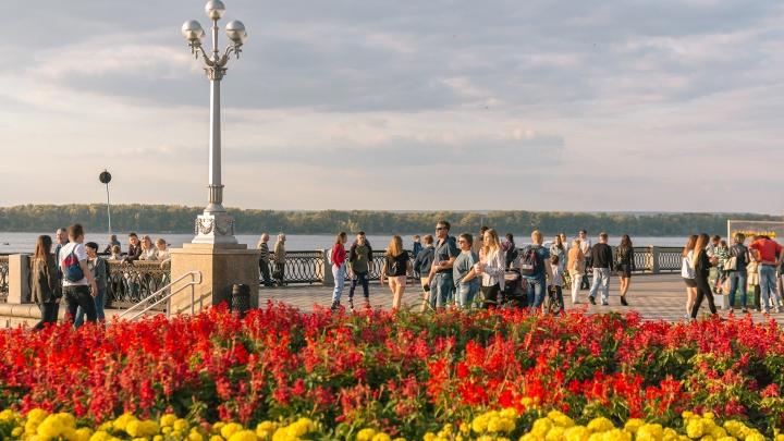 В Самаре средняя зарплата работников крупных компаний превысила 47000 рублей