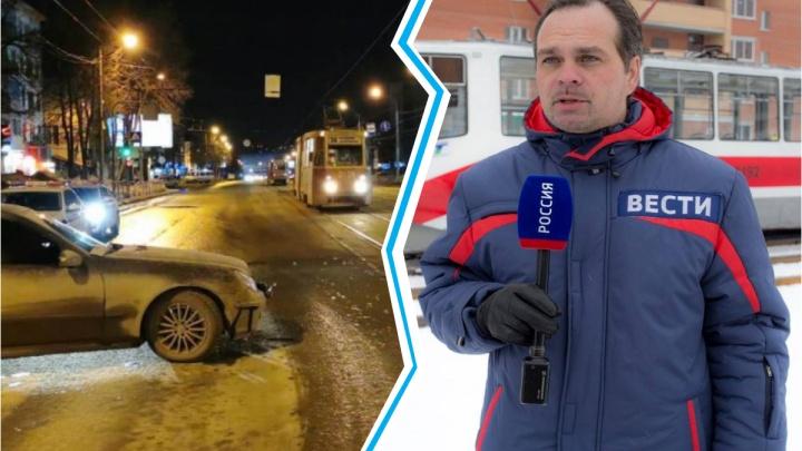 В Новосибирске возбудили дело против водителя «Мерседеса», который насмерть сбил известного журналиста
