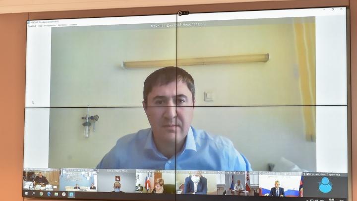 Губернатора Пермского края выписали из больницы, где он лечился от коронавируса