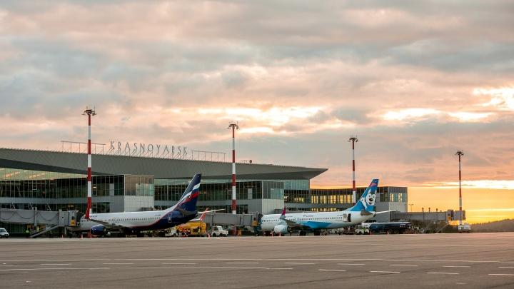 Летать из Москвы в Красноярск стало на одну авиакомпанию меньше