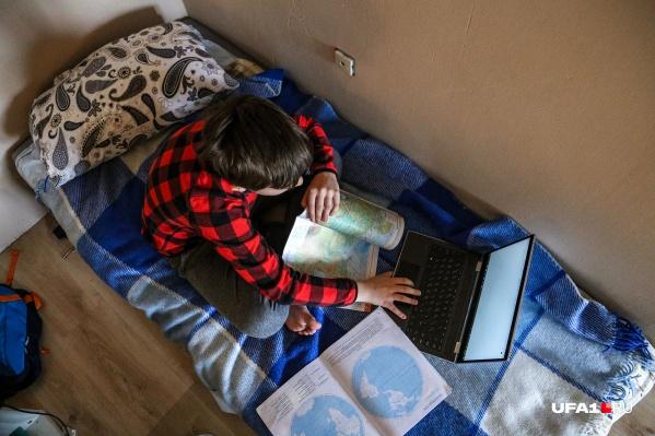 Учеба онлайн стала испытанием как для взрослых, так и для детей