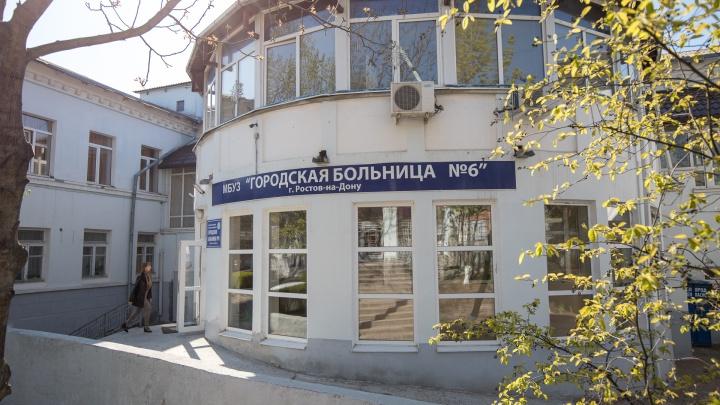 Ростовская горбольница № 6 продолжает работать. Но туда пришли с проверкой