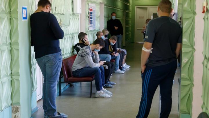 Минздрав Кузбасса объяснил, почему нельзя дозвониться в кол-центр и как решают проблему очередей