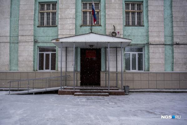 Приговор вынес Кировский районный суд